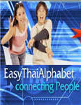 Easy Thai Alphabet