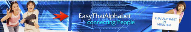 Thai Language Learning Software