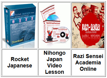 Japanese Language Lessons